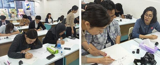 Tokyo Designer School